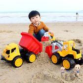 玩具車模型 耐摔兒童沙灘玩具車大號工程車推土機挖掘機鏟車翻斗卡車模型男孩T 2色