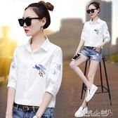襯衫 白襯衫女短袖夏裝刺繡上衣中袖寬鬆韓版小清新純棉襯衣寸 傾城小鋪