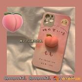 韓版立體桃子蘋果12/11promax手機殼iphone7軟8plus可愛xr夜市量販【小獅子】
