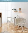 小戶型家用餐桌多功能簡易小型北歐簡約現代6人伸縮吃飯桌子 俏girl YTL
