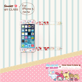 FEEL時尚 APPLE iPhone 5 5S 5C 9H 正版 三麗鷗 雙子星 美樂蒂 9H浮雕彩繪 鋼化玻璃螢幕貼 手機保護膜