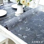 餐桌墊 軟玻璃PVC防水防燙防油免洗茶幾膠墊水晶板 df1564【大尺碼女王】