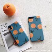 手機殼ins 風復古橘子蘋果X 8 手機殼iphone7plus 6s 藍色小清新女8p