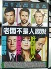 挖寶二手片-C12-008-正版DVD-電影【老闆不是人1】-珍妮佛安妮斯頓*柯林法洛*凱文史貝西(直購價)