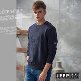 【JEEP】簡約立體浮雕圖騰休閒長袖TEE (藍)