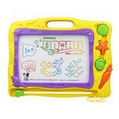 兒童畫畫板磁性寫字板寶寶嬰兒玩具1-3歲2幼兒彩色大號繪畫涂鴉板【快速出貨限時八折】