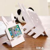 創意可愛卡通手機座懶人手機支架 E家人