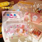 化妝包拉面丸子店鋪風網紅透明大容量化妝包可愛少女學生防水收納包  新品【99免運】
