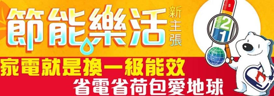 yunghong58-imagebillboard-7129xf4x0938x0330-m.jpg
