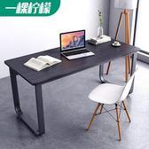 電腦桌台式家用簡易經濟型臥室書桌簡約學生寫字桌子省空間辦公桌 免運直出 尾牙