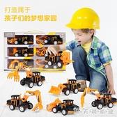 大號慣性工程車玩具套裝兒童挖推土挖掘機攪拌吊車男孩小汽車模型 晴天時尚