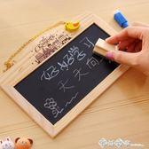 黑板 日韓創意文具原木可掛式雙面小黑板|白板|留言板家用留言兒童畫板 西城故事