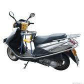 電動防藤兒童座椅前置小孩寶寶嬰兒助力摩托踏板電瓶車座椅