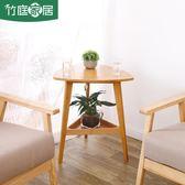 竹庭楠竹沙發邊幾角幾現代簡約家用小茶桌轉角小矮桌韓式三角茶幾