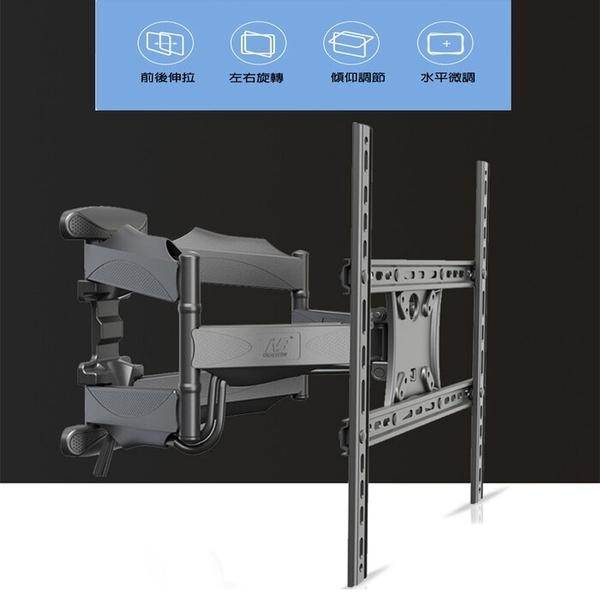 【海洋視界NB P5】(32-60吋)2020年新款 電視壁掛架 電視手臂架 電視機旋轉伸縮壁掛架 液晶電視架