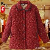 中老年外套女 中老年大碼女裝夾棉寬鬆棉服女胖媽媽冬季小棉襖加厚保暖棉衣外套 快速出貨