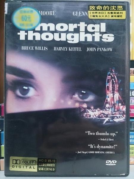 挖寶二手片-Y110-051-正版DVD-電影【致命的沈思】-黛咪摩兒 布魯斯威利(直購價)經典片