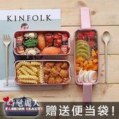 日式飯盒便當盒微波爐學生分格帶蓋可愛多層健身餐盒 全店88折特惠