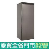 HERAN禾聯188L直立式冷凍櫃HFZ-1861含配送到府+標準安裝【愛買】