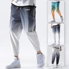 褲子男士夏季薄款九分束腳褲韓版潮流寬鬆漸變色夏天運動休閒長褲 范思蓮恩