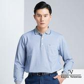 【Emilio Valentino】英倫紳士典雅休閒POLO衫 - 藍細橫條