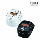 日本製 象印【NW-JU10】電鍋 六人份 豪熱羽釜 電子鍋 飯鍋 壓力IH電子鍋