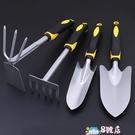 園藝工具 家用花園養花松土種菜小鏟子鐵鏟鋤頭趕海耙子園藝工具4件套裝 8號店