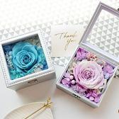 現貨花束進口永生花禮盒玻璃罩保鮮花玫瑰花盒生日禮物女神節禮品新婚