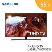 結帳現折享24分期0% SAMSUNG 三星 55吋 4K UHD 液晶電視 UA55RU7400WXZW RU7400系列 公司貨
