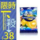 馬來西亞 薄荷岩鹽檸檬糖 138g【櫻桃飾品】【27537】