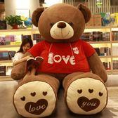 公仔 抱抱熊公仔2米泰迪熊貓布娃娃女孩睡覺抱可愛毛絨玩具大熊送女友 韓菲兒