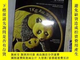 二手書博民逛書店Stacks罕見bowers and ponterio :the august 2012 Hong KongY