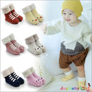 襪子 防滑襪 童襪 嬰兒襪-毛圈翻沿短筒襪-JoyBaby