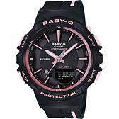 CASIO 卡西歐 Baby-G 慢跑計步粉彩手錶-黑x粉紅時標 BGS-100RT-1ADR / BGS-100RT-1A