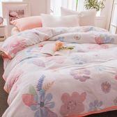 珊瑚絨毛毯被子夏季薄款空調沙發午睡毯冬季單人加厚法蘭絨小毯子 韓慕精品 IGO