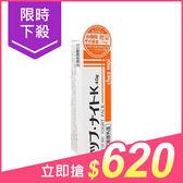 ★雙11提前購★日本 Tsubu Night Pack 去油脂粒夜間修護眼膜40g(增量版)【小三美日】