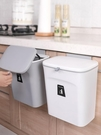 廚房掛式垃圾桶-清簡家居