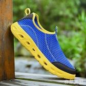 溯溪鞋 大碼鞋男鞋運動鞋夏季單網鞋一腳蹬鏤空溯溪鞋休閒鞋 JX801【衣好月圓】
