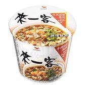 統一來一客杯麵牛肉蔬菜風味65gx3入