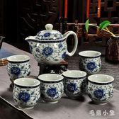 茶具套裝特價整套陶瓷防燙雙層杯功夫茶具中式青花瓷茶壺茶杯家用 ys6072『毛菇小象』
