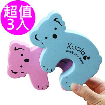 【媽咪可兒】防夾手寶寶安全門卡-動物造型 超值3入(款式顏色隨機 各x1)