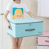 新品折疊收納箱有蓋衣服收納箱牛津紡衣物整理箱子家用收納盒布藝宿舍折疊儲物箱LX