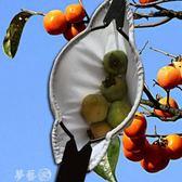 摘果器 高空摘果器多功能鋁合金伸縮桿摘柿子工具刀刃型采摘神器枇杷蘋果  夢藝家