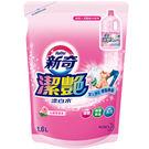 新奇潔艷漂白水沁雅薔薇香補充包1.6L【...