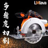 充電式電鋸鋰電電圓鋸木工鋸木材切割機家用裝修電動工具