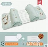 防偏頭嬰兒枕頭夏季新生兒糾正矯正頭型神器偏頭寶寶透氣定型枕快速出貨