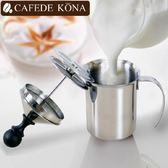 奶泡機手動打奶泡器 不銹鋼花式咖啡拉花牛奶打泡杯奶泡機  凱斯盾數位3C