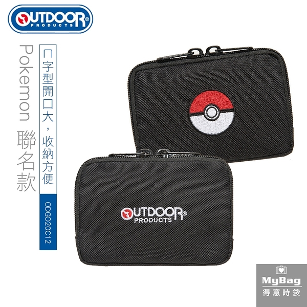 OUTDOOR x Pokemon 零錢包 寶可夢 聯名款訓練家系列 錢包 ODGO20C12 得意時袋