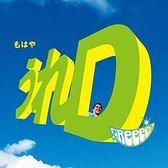GReeeeN 開心D CD附DVD 初回限定盤 免運 (音樂影片購)