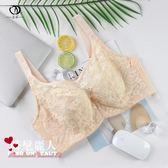 全罩杯超薄款透氣無痕有鋼圈文胸女性感內衣大杯  全店88折特惠